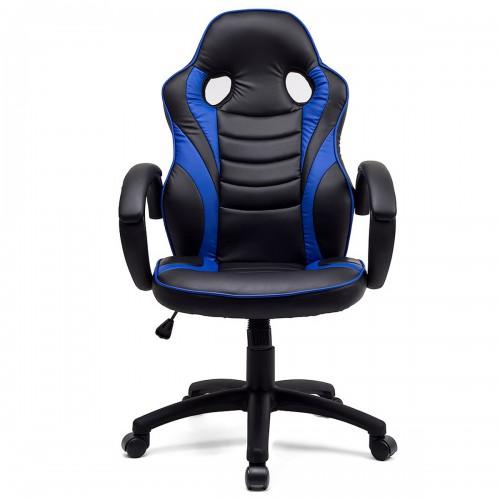 SPORTLINE chaise de jeu pivotante réglable sportive Gamer